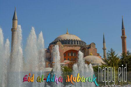 Muslim holiday festival of sacrifice, Happy Eid al-Adha mubarak wording Imagens - 128596508