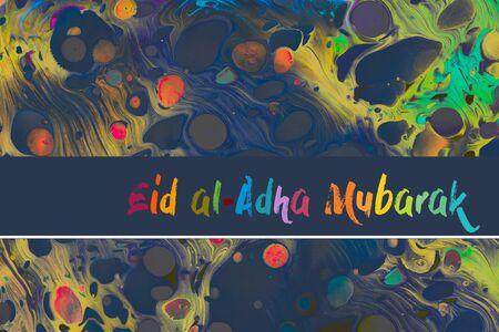 Muslim holiday festival of sacrifice, Happy Eid al-Adha Mubarak wording 스톡 콘텐츠