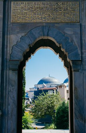 Example Ottoman Gate architecture of Felicity the entrance