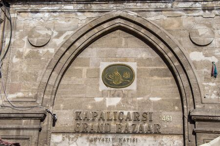 Grand Bazaar entrance in Istanbul, Turkey, in the view