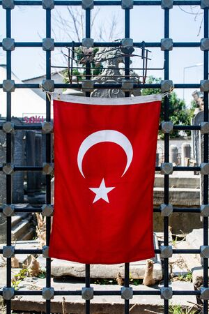 Turkish flag with white star and moon in view Stok Fotoğraf