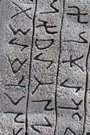 The model scripts inscriptions of oldest Turkic language