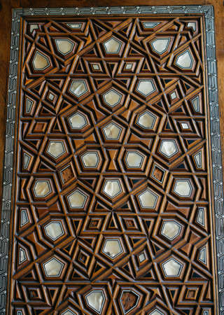 Ottoman Turkish art example of Mother of Pearl inlays