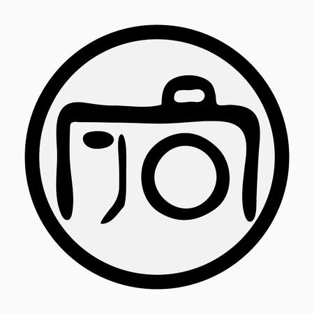 photo artistique: conception d'une cam�ra