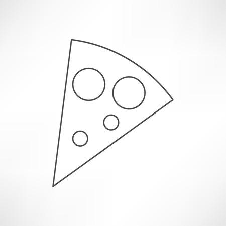 flavorful: pizza slice Illustration