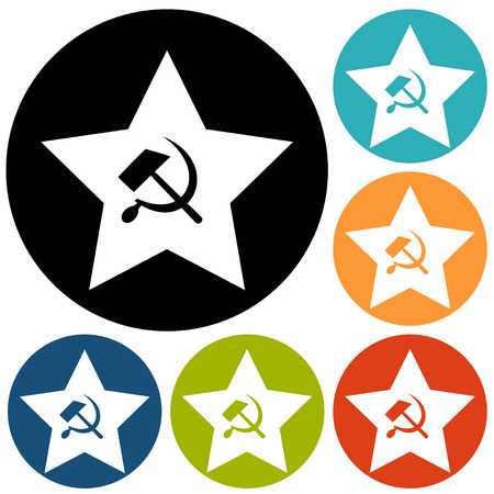 hammer and sickle: Communist star with hammer and sickle on white background