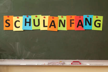 first day: first day at schoolbeginning (german) Stock Photo