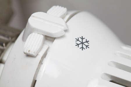 radiator: Regulador de calefacción apagada