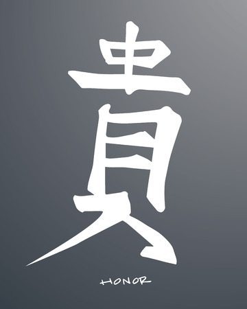 Hand drawn vector illustration or drawing of the chinese symbol for honor