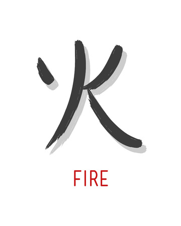 Hand drawn vector illustration or drawing of the japanese symbol for fire