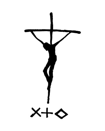 Hand drawn vector illustration or drawing of Jesus on the Cross  イラスト・ベクター素材
