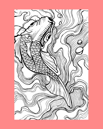 Hand drawn vector illustration or drawing of a koi fish
