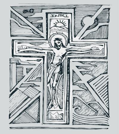 corona de espinas: Dibujado a mano ilustración vectorial o dibujo de Jesucristo en su Pasión
