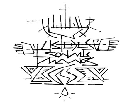 Hand drawn vector illustration or drawing of Jesus Christ at the Cross and the phrase in spanish: Ustedes son mis manos, wich means: You are my hands