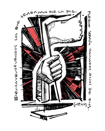 손으로 그려진 벡터 일러스트 레이션이나 스페인어로 Chrstian 성경의 즐거움의 그림 : Bienaventurados 로스 limpios 드 corazon porque ellos 베란다 Dios, 의미 : 축복