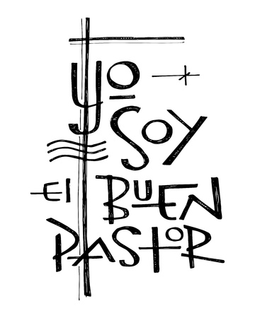Hand drawn vector ink illustration or drawing of a Religious Christian Cross and phrase in spanish that means: I am the Good Shepherd Ilustração