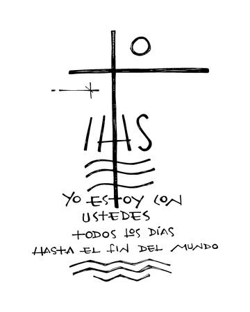 Hand getrokken vector inkt illustratie of tekening van een religieuze christelijke kruis en zin in het Spaans dat betekent: ik ben elke dag bij je tot het einde van de wereld Stock Illustratie