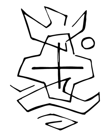 Hand drawn vector illustration or drawing of a religious cross and Holy Spirit ink symbols