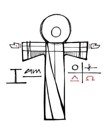 Ilustración vectorial dibujada a mano o un dibujo de Jesucristo, algunos símbolos cristianos y el prahse: Yo soy