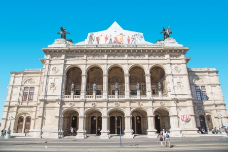 The picture shows the famous Vienna Opera House