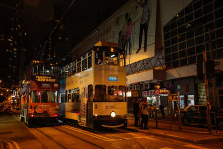 city tram can be found circulate the business district area in Hong Kong island