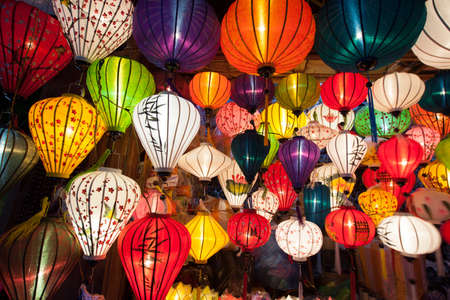 nang: Handcrafted lamp in ancient town Hoi An, Vietnam