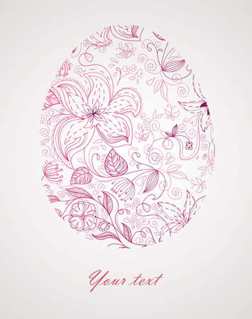 huevo caricatura: Pascua floral huevo Vectores