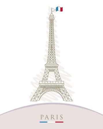 eifel: Vector illustration of Eiffel tower Illustration