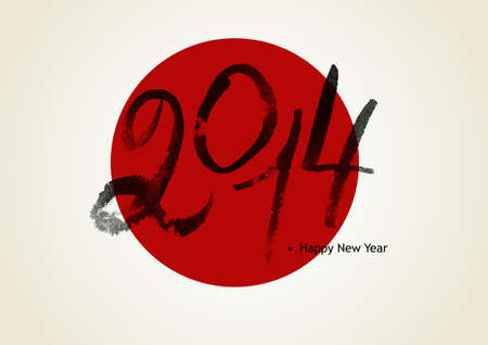 Vector illustration of New year calligraphy Vector