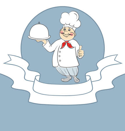 Vector illustration of Chef cook man   Vector