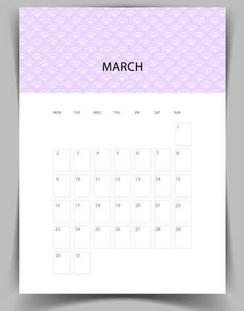 Vector illustration of Calendar for 2015 Vector