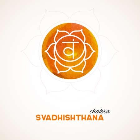 anahata: Illustrazione vettoriale del disegno a colori chakra acquerello Vettoriali