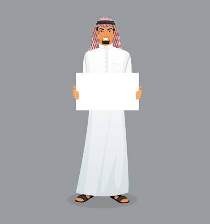 hombre arabe: Ilustración del vector del carácter del hombre árabe de
