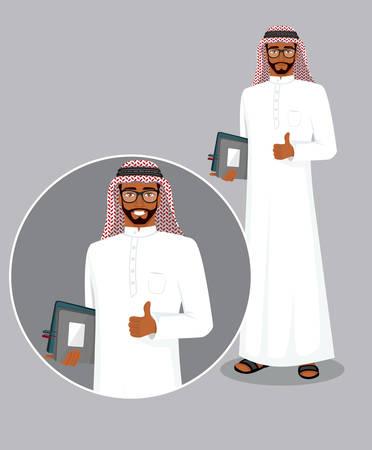 viso di uomo: Illustrazione di vettore immagine carattere uomo arabo