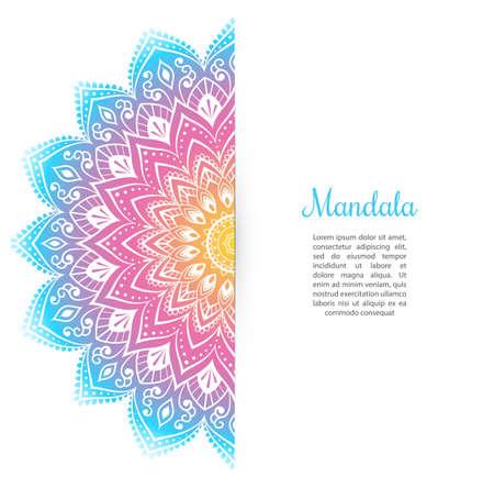 Vector illustration of Color Mandala background template Illustration