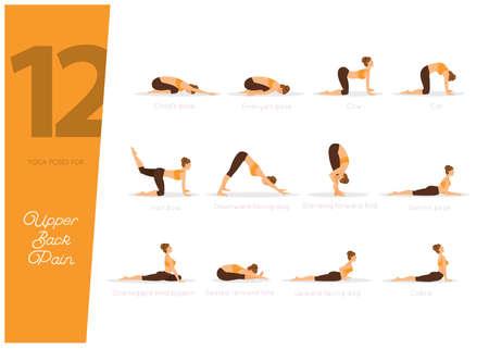 Vector illustration of 12 Yoga poses for upper back pain