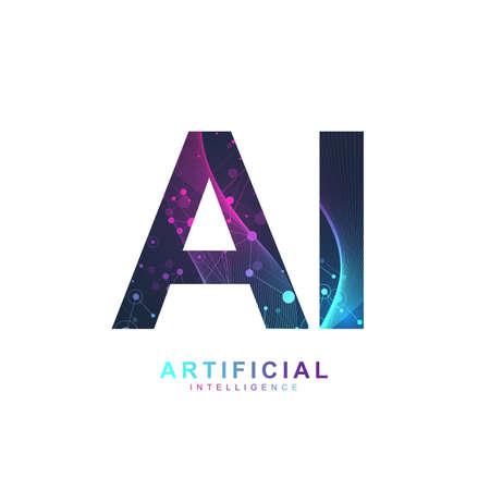 人工知能ロゴ。人工知能と機械学習の概念。ベクトルシンボル AI.ニューラルネットワークと他の近代的な技術の概念。テクノロジーSFコンセプト ベクターイラストレーション