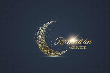 Sfondo di saluti di Ramadan. Progettazione di soluzioni d'oro di lusso. Illustrazione vettoriale