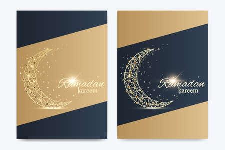 Vector template for brochure, Leaflet, flyer, advert, cover, catalog, poster, magazine or annual report. Ramadan Kareem background. Golden moon. Eid Mubarak celebration. Vector illustration. 矢量图像