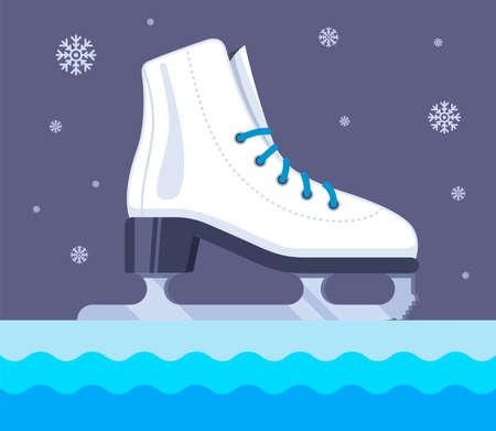 ice skating at night. flat vector illustration.