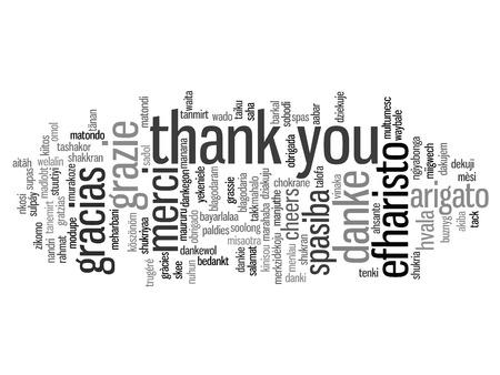 ビジネスまたは感謝祭の日のために隔離された概念ありがとう単語雲