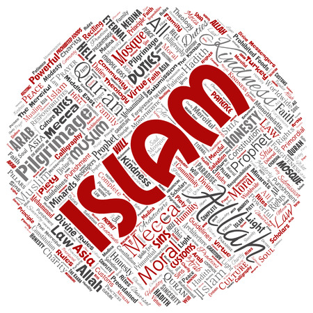 Vector conceptual islam, prophet, mosque round circle red word cloud isolated background. Collage of muslim, ramadam, quran, pilgrimage, allah, duties, art, calligraphy, oriental, tradition concept Illustration