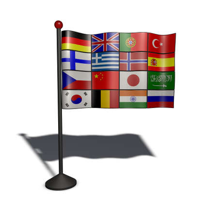a flag of flags that can stand for translation