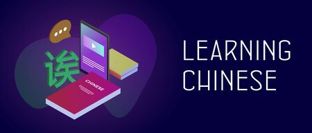 Learning Chinese Language vector banner concept illustration. Tablet PC with an online video course on the screen, training books and A letters of Chinese alphabet.