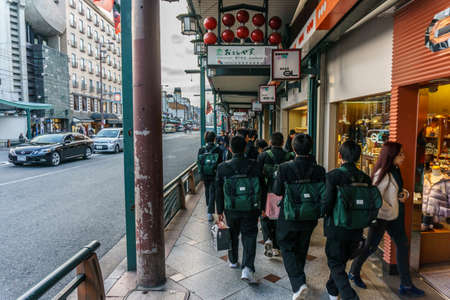 schoolboys: Schoolboys walking on Kyoto street.