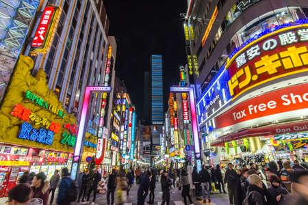 Shinjukus Kabuki central road in tokyo , Japan. Photo taken on: January 25th 2016