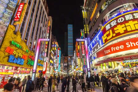 kabuki: Tokyo, Japan - January 25, 2016: Shinjukus Kabuki central road in tokyo , Japan.