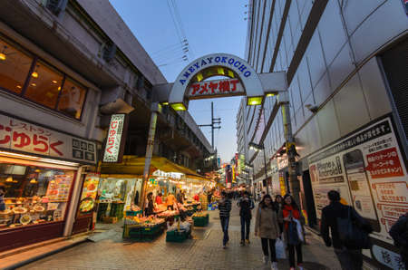 city fish market sign: Tokyo, Japan - January 27, 2016: Ameyoko Shopping Street in tokyo,Japan.Ameyoko is a busy market street along the Yamanote near Ueno Stations.