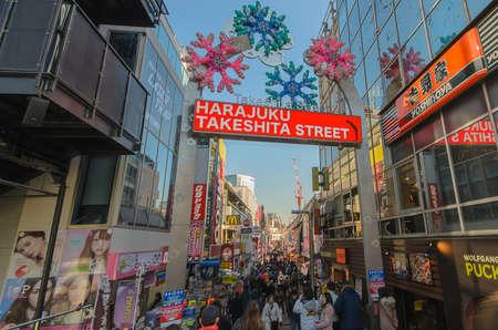 Tokyo, Japan - January 26, 2016: Takeshita Street in Harajuku , Japan.Takeshita Street is the famous fashion shopping street next to Harajuku Station