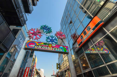 dori: Tokyo, Japan - January 26, 2016: Takeshita Street in Harajuku , Japan.Takeshita Street is the famous fashion shopping street next to Harajuku Station
